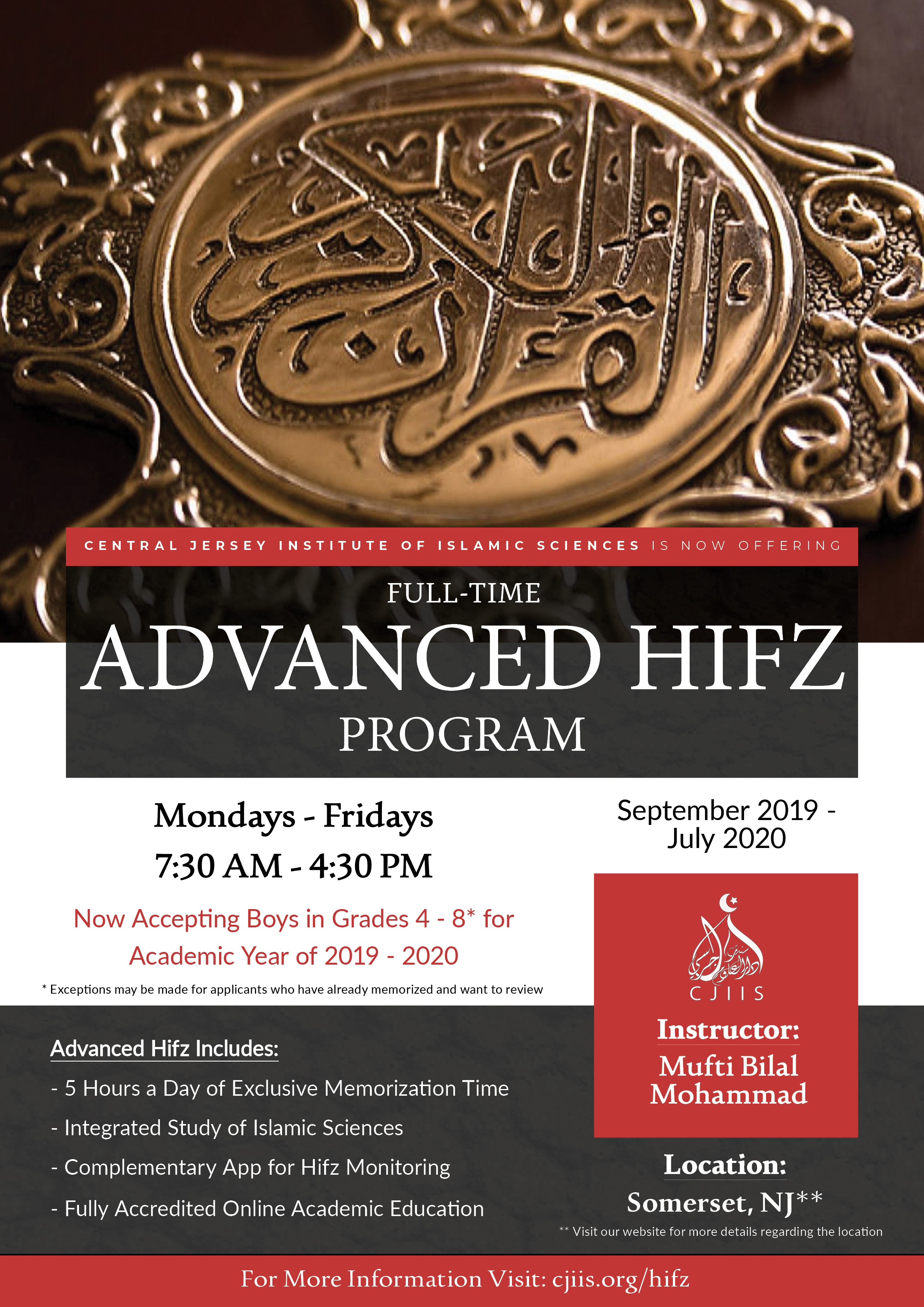 Advanced Hifz | Central Jersey Institute of Islamic Sciences